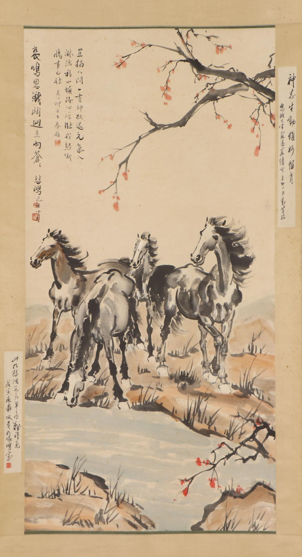 A CHINESE PAINTING OF FINE HORSES