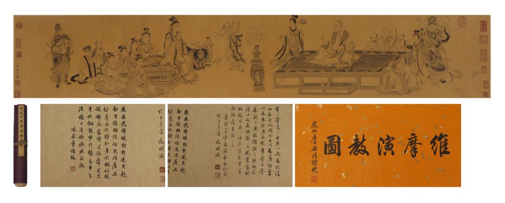 A CHINESE PAINTING OF FIGURE AND CALLIGRAPHY