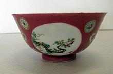 Fine Chinese porcelain pink ground bowl with three