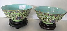 Pair Chinese fine polychrome enamel porcelain