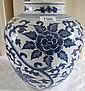 Chinese underglaze blue lotus vase 30cms ht
