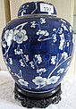 Large Chinese underglaze blue porcelain ginger jar