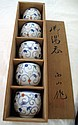 Japanese boxed studio porcelain bowls