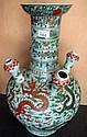 Large Chinese famille verte dragon vase