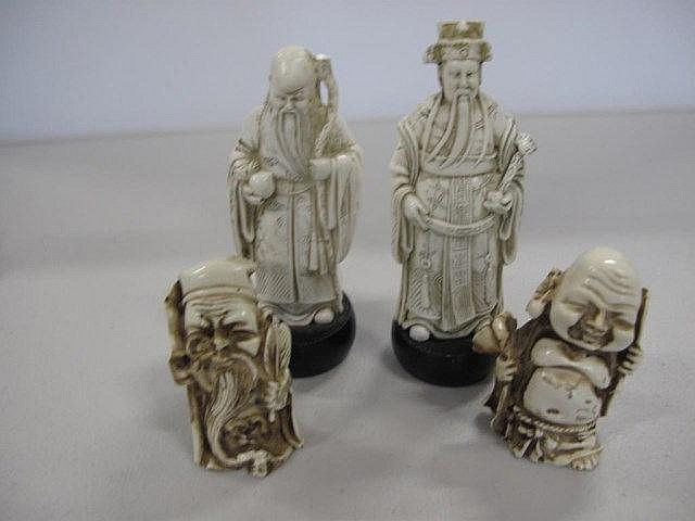 Four small Chinese figures tallest 11cms Ht