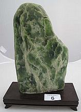 Chinese green jade scholars rock on stand measures