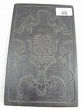 Chinese rectangular Inkstone with bats & Shou