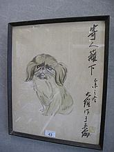Framed Chinese print Pekingese dog 40x32cms