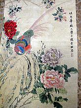 Shen Quan Qing dynasty watercolour scroll bird in landscape