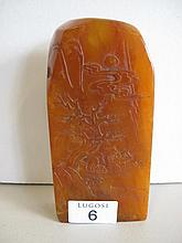Large Chinese early carved Shoushan seal carved