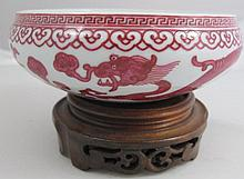 Chinese cerise dragon bowl five spur marks to base