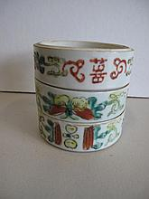 Chinese Famille Rose Tao Kuang three compartment