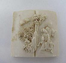 Chinese antique carved ivory book measures 3.7cms x 3.7cms