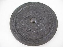Antique Chinese bronze mirror from Han Dynasty