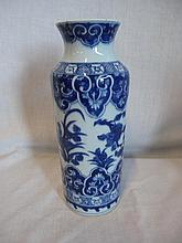 Antique blue and white floral vase (small chip)