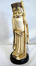 Fine Japanese carved ivory figure Long Life 23.5cm