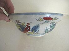 Chinese porcelain bowl painted with four Kylin