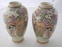 Pair Satsuma vases painted with children in flower