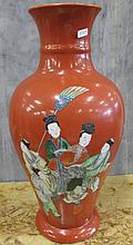 Antique Chinese coral ground porcelain vase