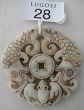Chinese jade carved with fish/bat 6.3cms