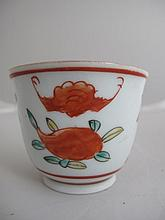Chinese tea bowl painted with orange bats
