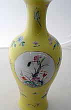 Chinese incised yellow ground porcelain vase