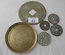 Vintage Chinese brass dish and coins (6)