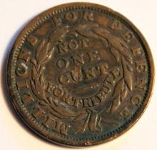 Lot 38: 1837 Matron Head Modified Large Cent F-12 Or Better