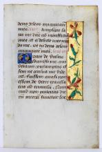 Illuminated Manuscript: Leaf with Text from the Office for the Dead