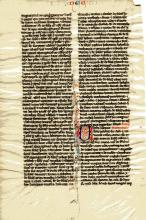 Illuminated Manuscript: 13th Century Illuminated Leaf with Large