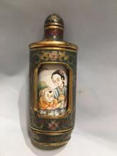 An Chinese Cloissonne Snuff Bottle With Mark