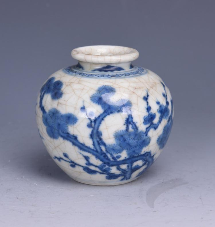 chinese blue