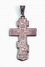 Croix pectorale en argent 875 millièmes (84 zolotn