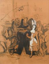 Louis LATAPIE (1891-1972) Le carnaval