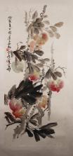 WANGGEYI, Chinese Painting