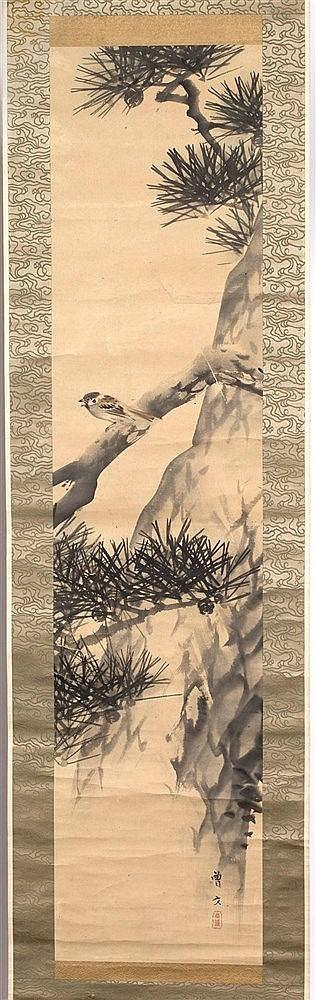 Three Chinese scrolls