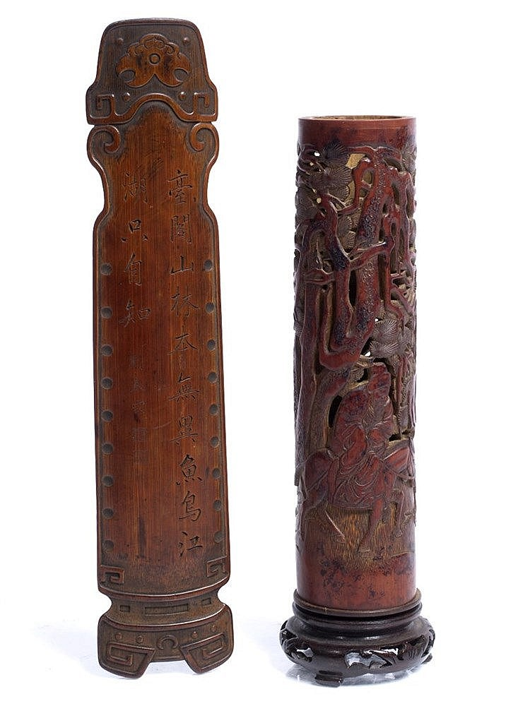 A Chinese pierced and carved bamboo spill vase