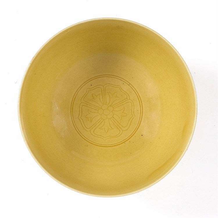 A Chinese yellow monochrome bowl