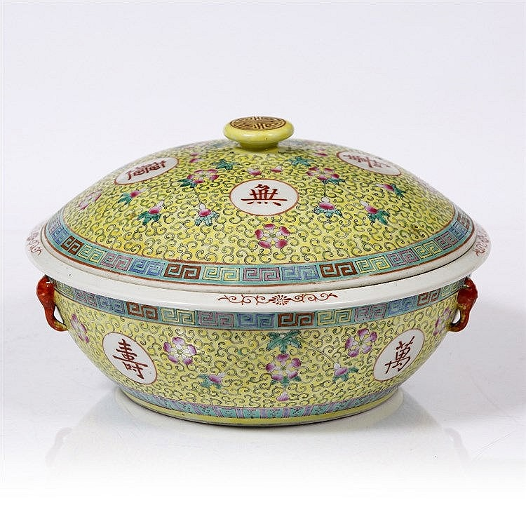 A Chinese yellow ground bowl and cover