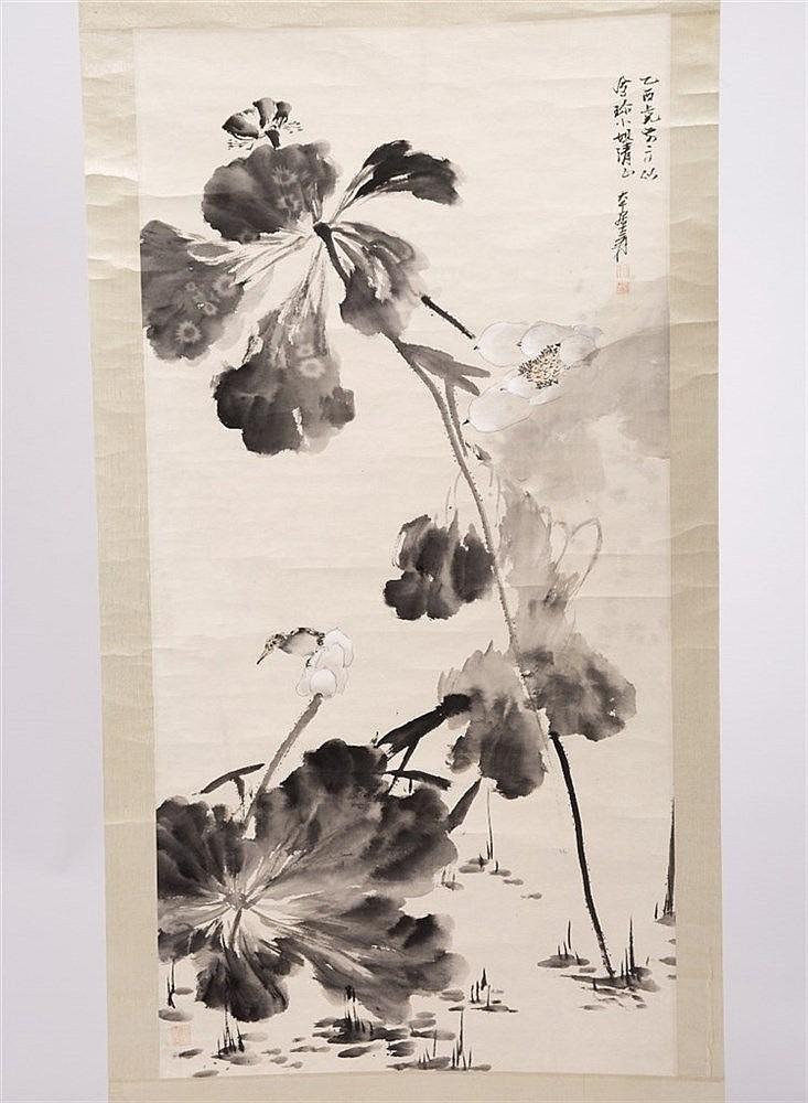 After Zhang Daqian