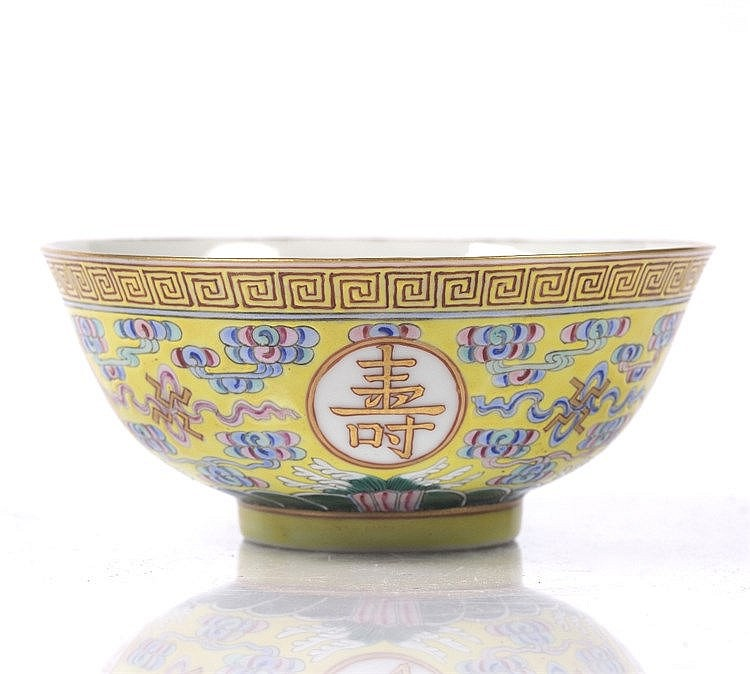A Chinese yellow enamel longevity bowl