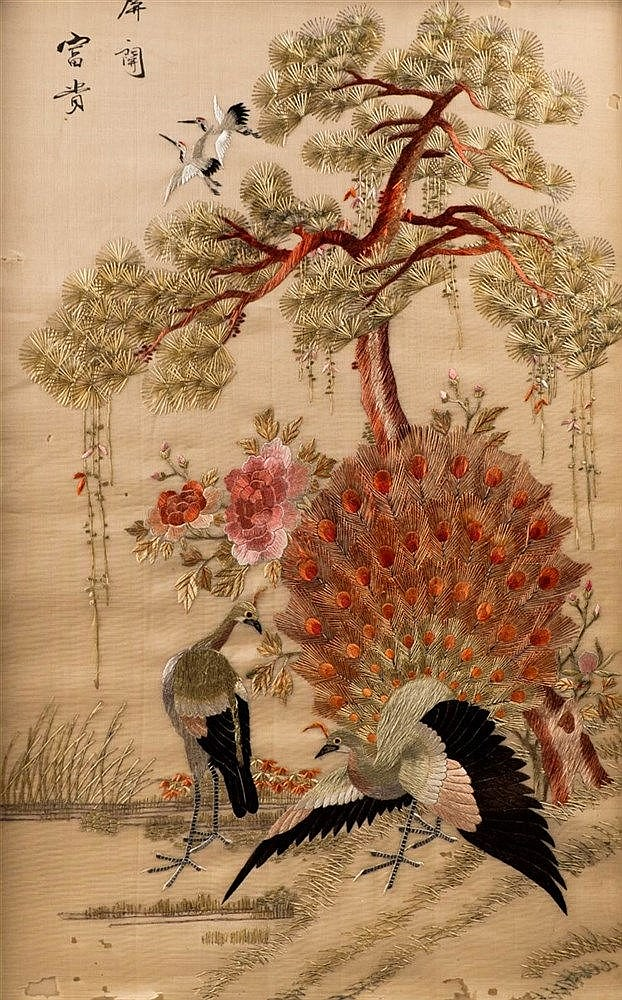 A pair of Chinese silk embroidered panels
