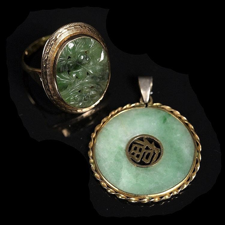 A Chinese jade annular pendant