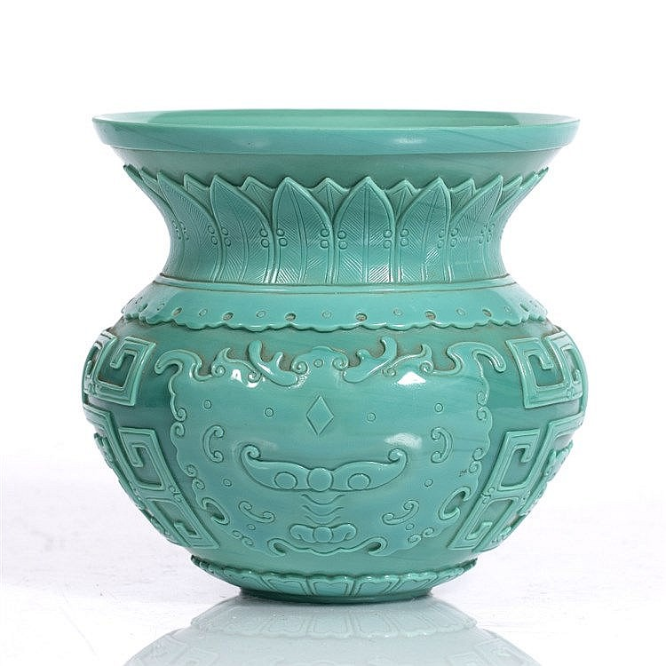 A Chinese Beijing turquoise glass vase