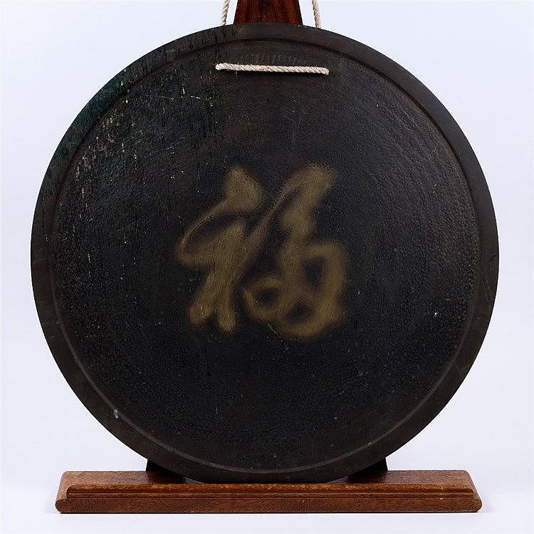 A Chinese bronze gong