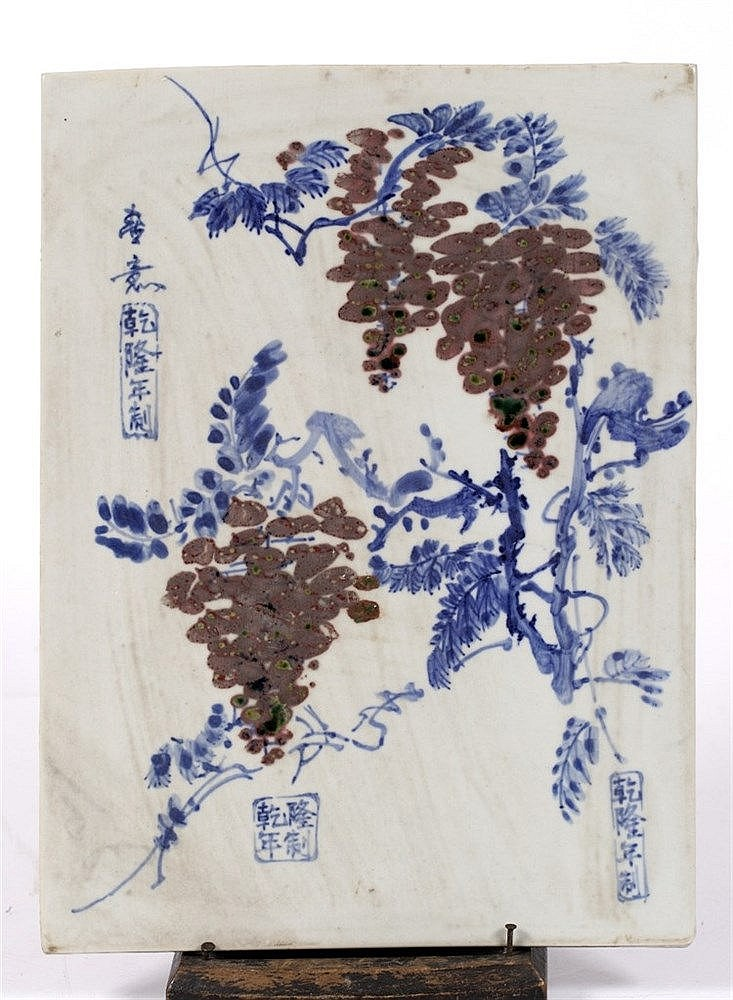 A Chinese porcelain plaque from a table screen