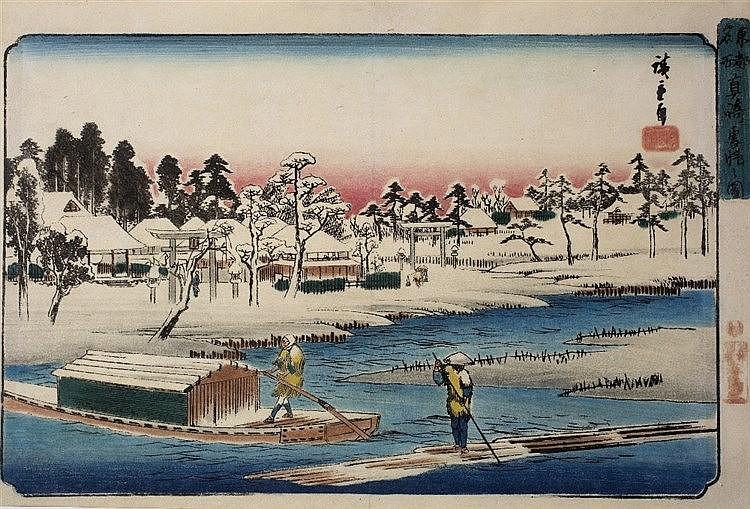 Utagawa Hiroshige (Japanese 1797-1858)
