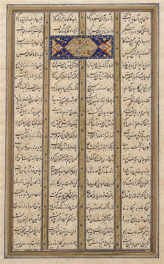 A page manuscript