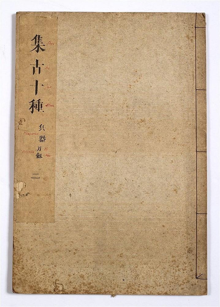 A Japanese woodblock printed album containing sword studies