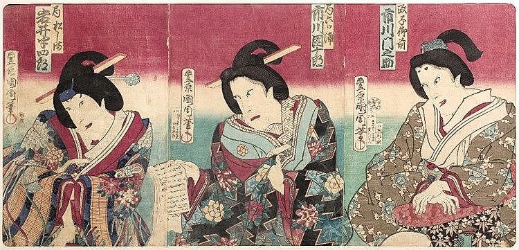 A Japanese woodblock